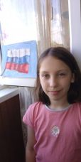 Кузнецова Мария 2б. ДР