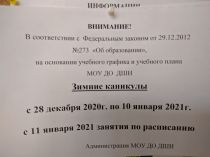 IMG 20201225 111216
