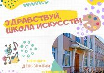 Разноцветная открытка на первое сентября с фотографией девочки