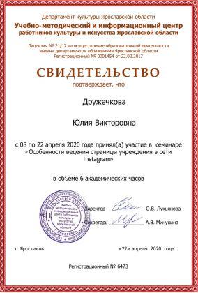 IMG 20200424 153537