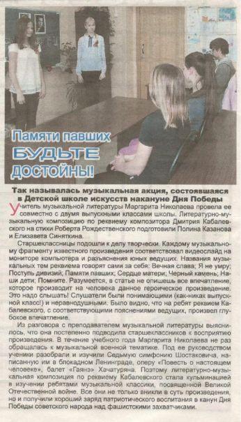 на сайт Николаева