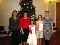 V Международный конкурс молодых пианистов им. Наседкина